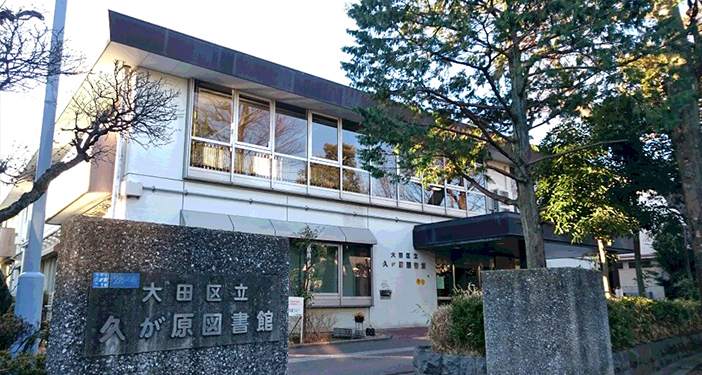 Ota City Kugahara Library