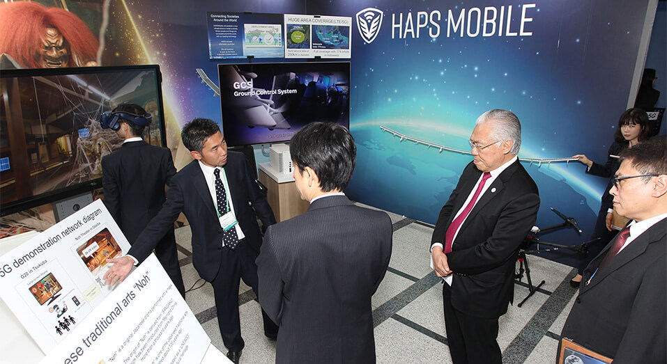 Tour: Firsthand exhibition of innovative technologies
